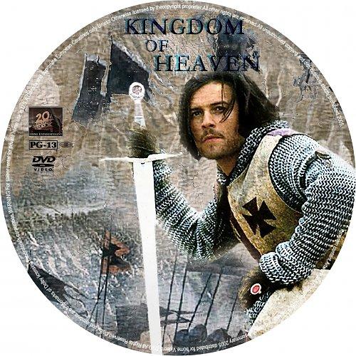 Царство небесное / Kingdom of Heaven
