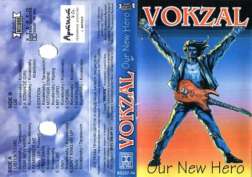Vokzal - Our New Hero (1996)
