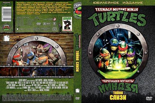 Черепашки-ниндзя / Teenage Mutant Ninja Turtles 25th Anniversary Collectionton