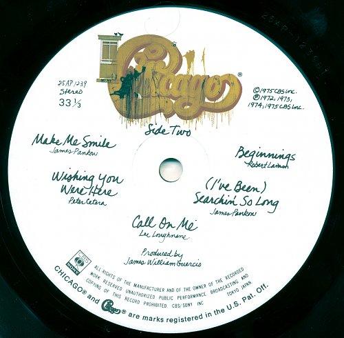 Chicago IX - Chicago's Greatest Hits (1975)