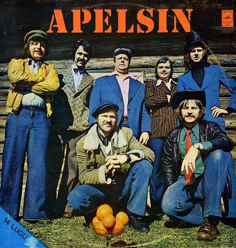 Апельсин, ансамбль - 1. В стиле вестерна (1976) [LP С60-07809-10]