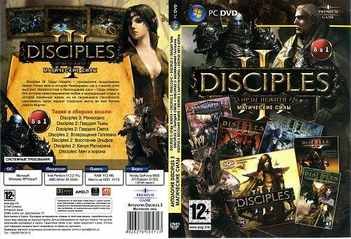 Disciples Антология