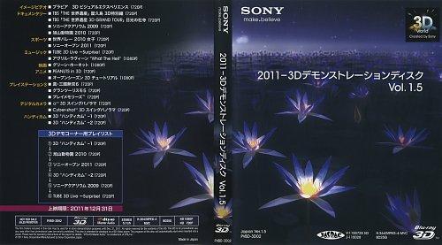 Собрание демо дисков 3D Blu-ray Sony