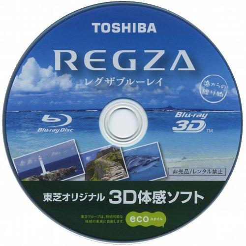 Собрание демо дисков 3D Blu-ray Toshiba