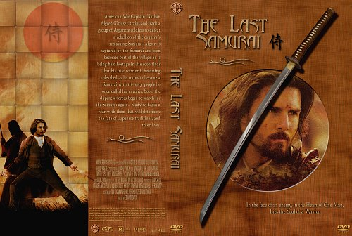 Последний самурай / The Last Samurai (2003)
