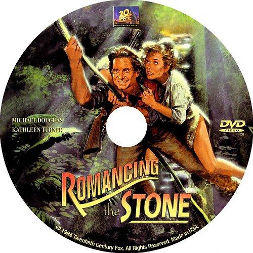 Роман с камнем / Romancing the Stone (1984)