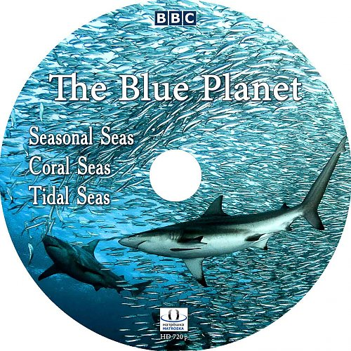 BBC: Голубая планета / The Blue Planet