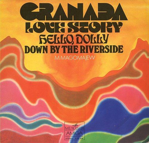 Муслим Магомаев - Granada (1972)