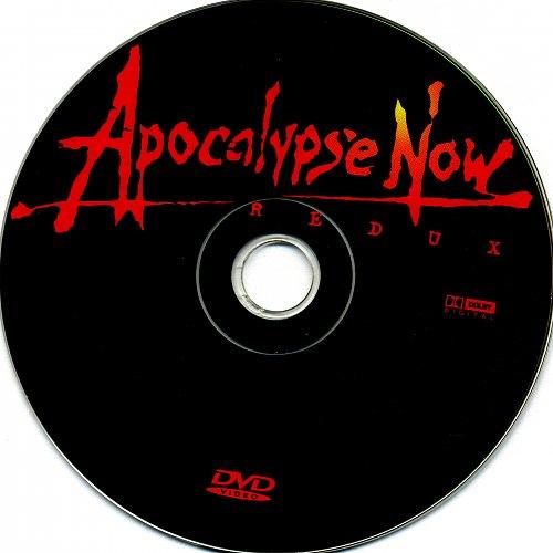 Апокалипсис сегодня 2001г.