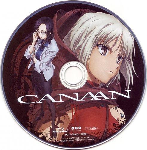 Ханаан / Canaan