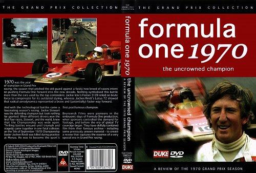Формула-1 / Formula-1 (все сезоны)