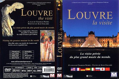 Louvre la visite (2005)