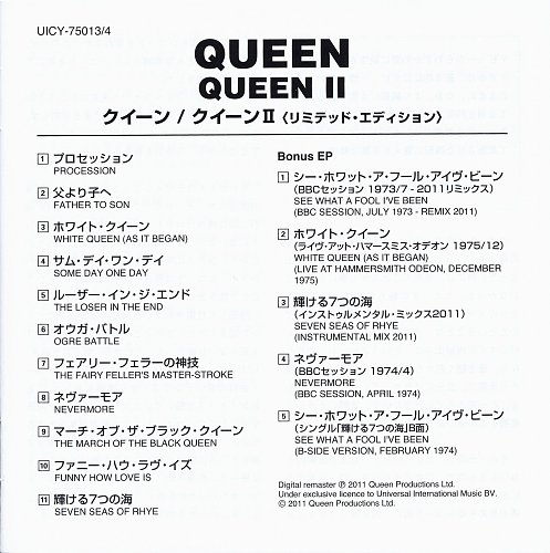 Queen (1974) Queen II [Japan SHM-CD, UICY-75013-4, 2011]