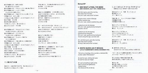 Queen (1974) Queen II [Japan SHM-CD, UICY-75013-4, 2011]
