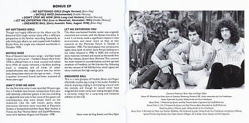 Queen (1978) Jazz [Japan SHM-CD, UICY-75047-8, 2011]