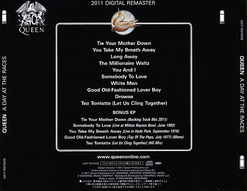 Queen - A Day At The Races [Japan SHM-CD, UICY-75019-20, 2011] (1976)