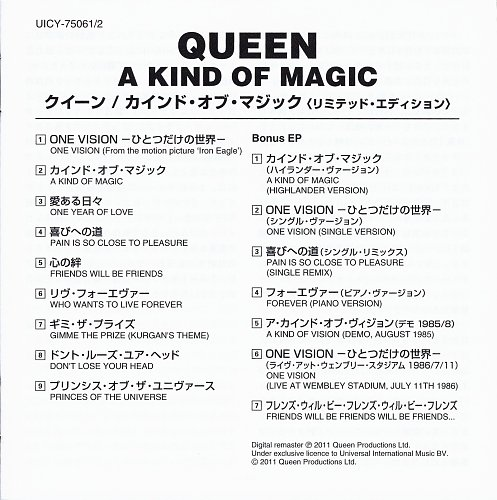 Queen (1986) A Kind Of Magic [Japan SHM-CD, UICY-75061-2, 2011]