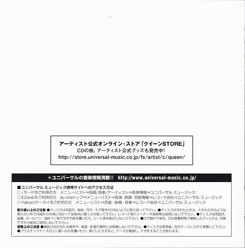 Queen (1986) A Kind Of Magic [Japan SHM-CD, UICY-75061-2, 2011]