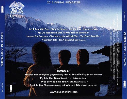 Queen - Made In Heaven [Japan SHM-CD, UICY-75067-8, 2011] (1995)