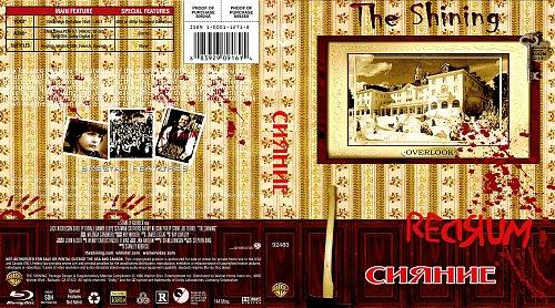 Сияние/The Shining (1980)