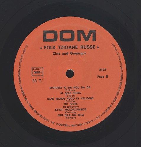 Zina And Gueorgui - Djelem Djelem (Folk Tzigane Russe) (1962)