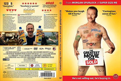 Величайший фильм из всех, когда-либо проданных / The Greatest Movie Ever Sold (2011)
