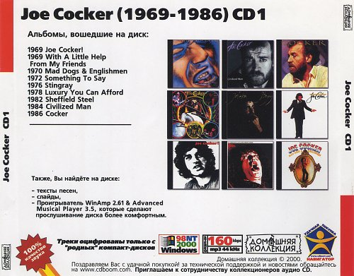 Joe Cocker CD1 (Back)