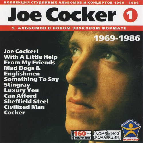 Joe Cocker CD1 (Front)