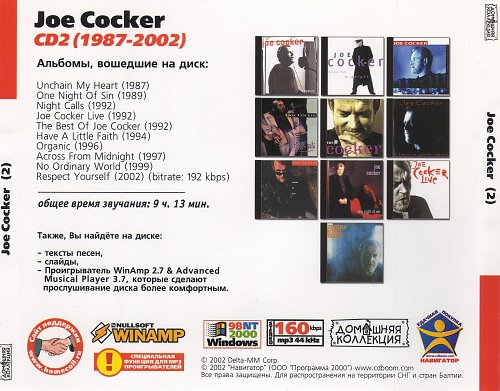 Joe Cocker CD2 (Back)