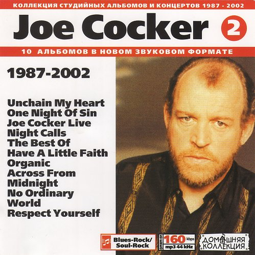 Joe Cocker CD2 (Front)