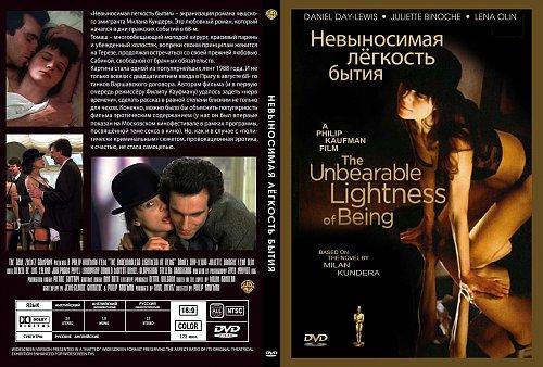 Невыносимая легкость бытия / The Unbearable Lightness Of Being (1988)