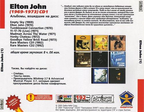 Elton John CD1 (Back)