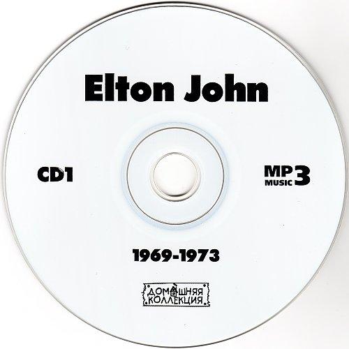 Elton John (Домашняя Коллекция)