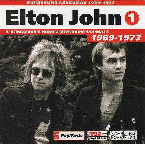 Elton John CD1 (Front)