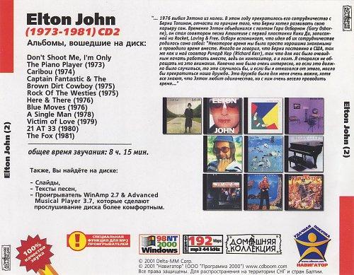 Elton John CD2 (Back)