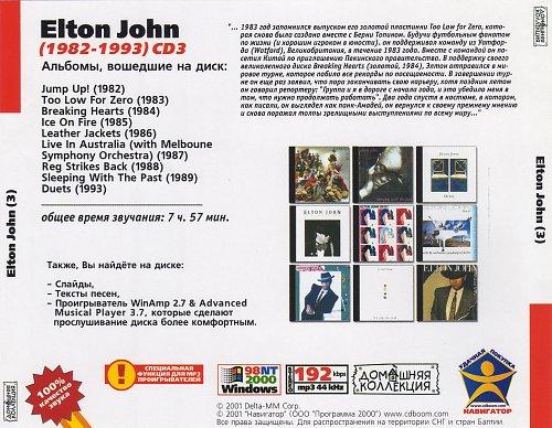 Elton John CD3 (Back)