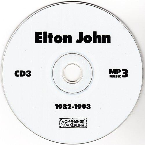 Elton John CD3 (Disc)