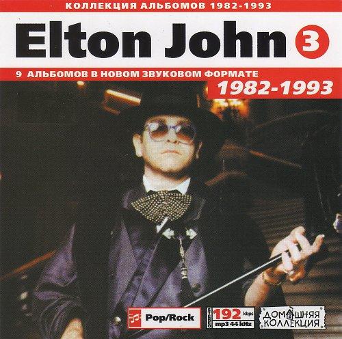 Elton John CD3 (Front)