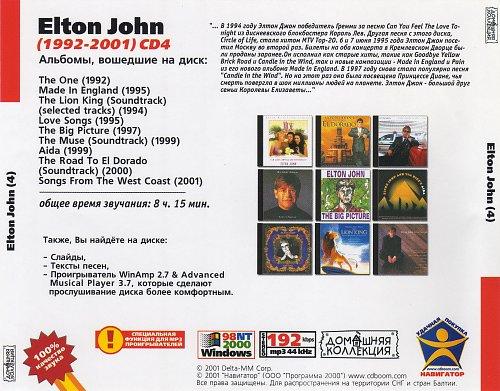 Elton John CD4 (Back)