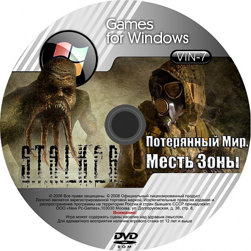 S.T.A.L.K.E.R. аддоны