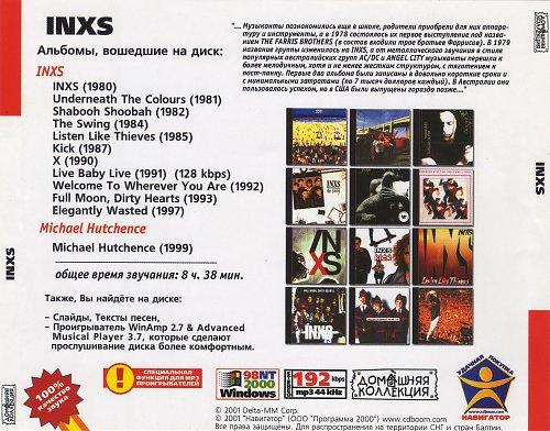 INXS (Back)