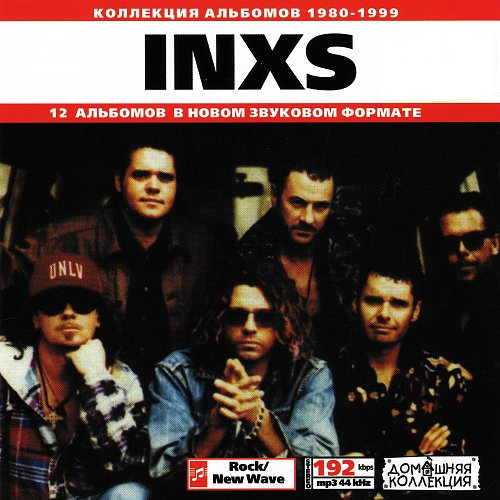 INXS (Front)