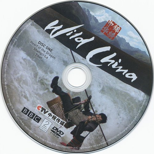 BBC: Дикий Китай / BBC: Wild China