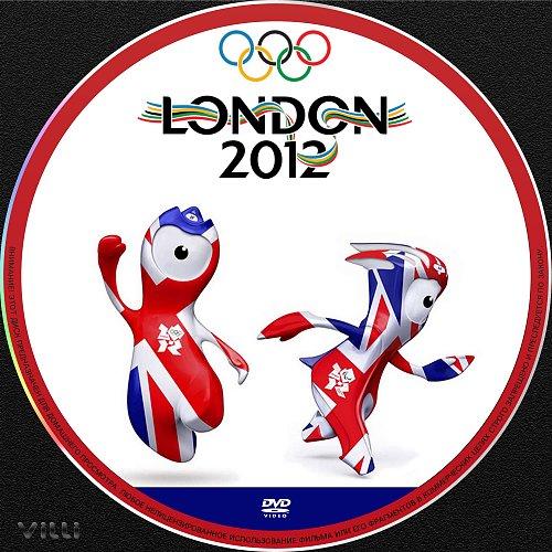 Церемония открытия Олимпиады 2012 Лондон / London 2012: Olympics Opening Ceremony