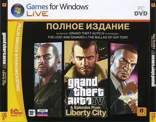 Grand Theft Auto IV. Полное издание (Часть I)