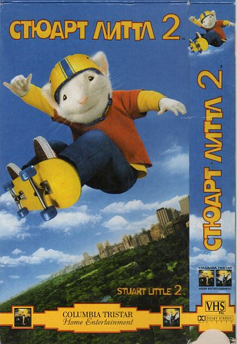 Stuart Little 2 / Стюарт Литтл 2 (2002)