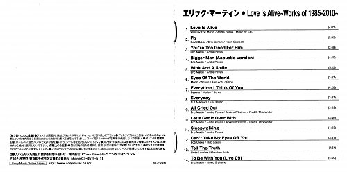 Eric Martin - Love Is Alive - Works Of 1985-2010 (Japan) (2010)