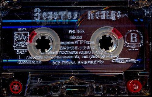 Золотое Кольцо - Русский альбом (2006)