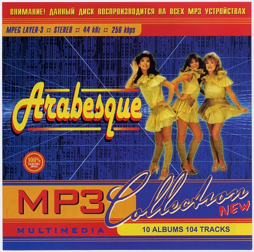 Arabesque - 10 Albums 104 Tracks. MP3 Collection