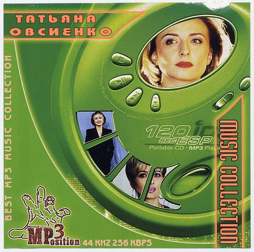 Овсиенко Татьяна - Best MP3 Music Collection (2004)